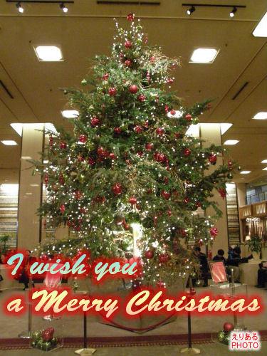 帝国ホテルのクリスマスツリー