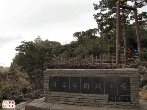 門脇吊橋(かどわきつりばし)と門脇灯台
