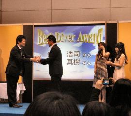 Best Diver Awardを受賞した的場浩司さん