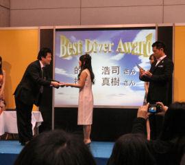 Best Diver Awardを受賞した持田真樹さん