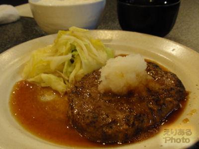 焼肉割烹 松阪 銀座店のランチ「ハンバーグ」
