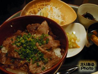 特選松坂牛網焼き丼