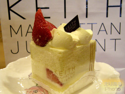 SSショートケーキ