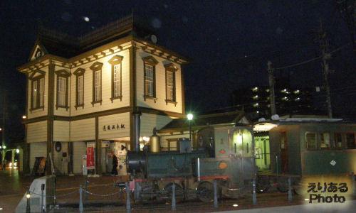 道後温泉駅と坊ちゃん列車