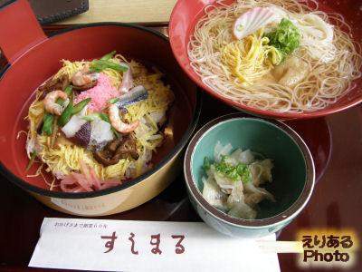すし丸の松山鮓セット