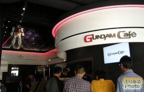 ガンダムカフェ (Gundam Cafe)