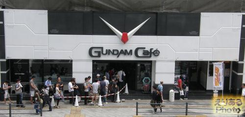 ガンダムカフェ (Akihabara Gundam Cafe & Bar)