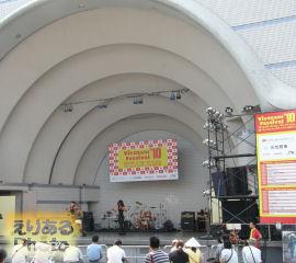 ベトナムフェスティバル2010@代々木公園イベント広場