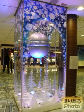 東京駅GRANSTA(グランスタ)のクリスマス