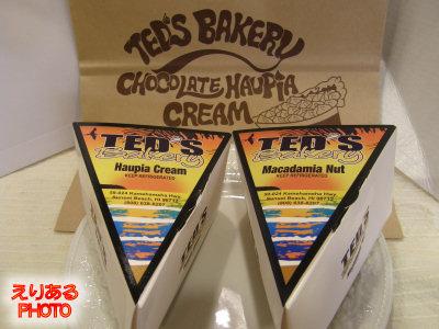 ハウピアクリームパイ&マカダミアナッツクリームパイ@TED'S Bakery