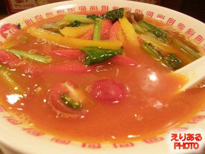 太陽のベジトマ麺