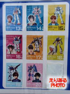 お台場 夏 ガンダム (ODAIBA GUNDAM PROJECT 2011) 入場券