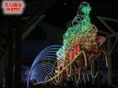 走れ!ファンタジア号@Romantic Winter 2011.汐留シティセンター(Shiodome City Center)