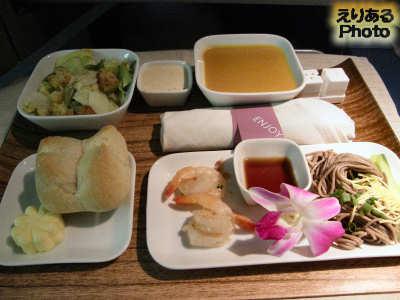 デルタ航空ビジネスエリート機内食 洋食メニュー