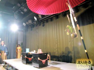 銀茶会2014