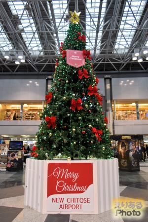 新千歳空港のクリスマスツリー 2016
