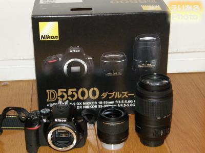 Nikon D5500 ダブルズームキット