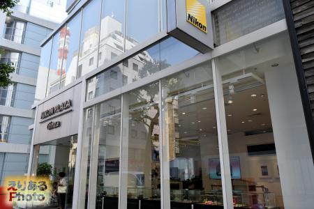 ニコン 銀座サービスセンター