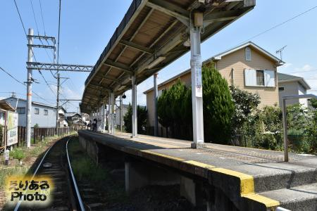 和歌山電鐵貴志川線 日前宮