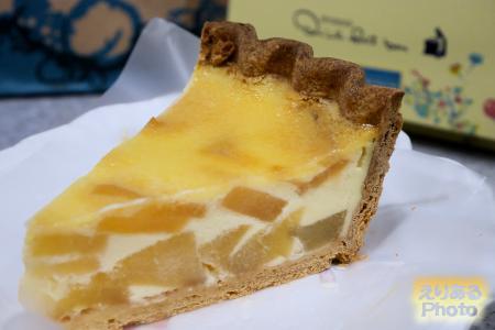 栄黄雅とル ガールクリームチーズのタルト