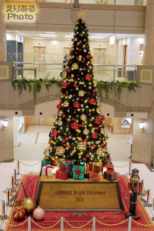 Landmark Bright Christmas 2016