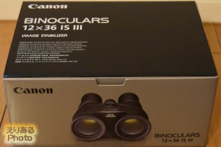 Canon BINOCULARS 12x36 IS Ⅲ