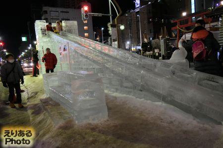 すすきのアイスワールド2017 氷のスぺり台