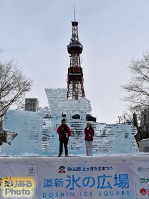 第68回さっぽろ雪まつり 道新 氷の広場 ホエール・ホーム