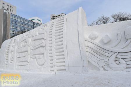 第68回さっぽろ雪まつり 巨大カップヌードル