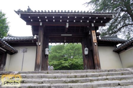 岩倉山 実相院