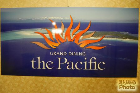 GRAND DINING the Pacific