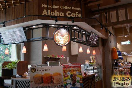 Alopha Cafe