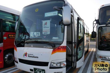 無料送迎バス「ハワイアンズエクスプレス」