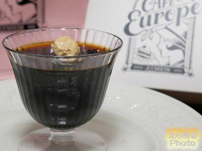 カフェ・ユーロップ(CAFÉ EUROPE)@GINZA SIX
