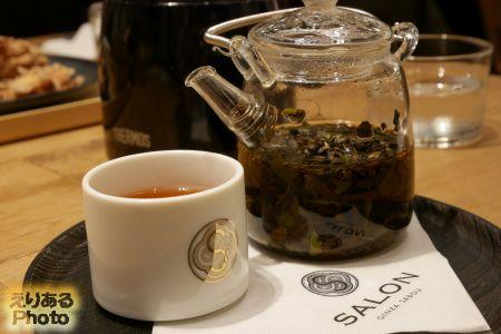 紅茶 つきおかをり