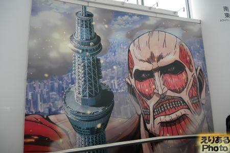 東京スカイツリー 天望回廊 進撃の巨塔