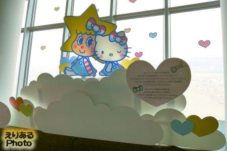 東京スカイツリー ソラカラちゃんとキティちゃん