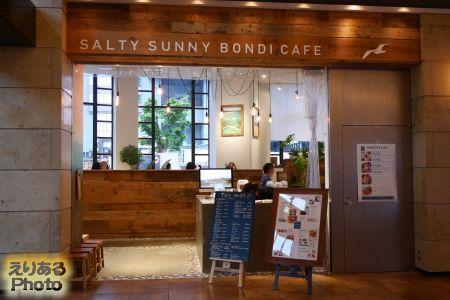 ソルティ サニー ボンダイ カフェ (SALTY SUNNY BONDI CAFE)