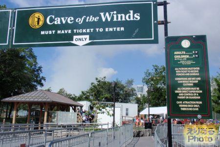 風の洞窟ツアー(Cave of the Winds)