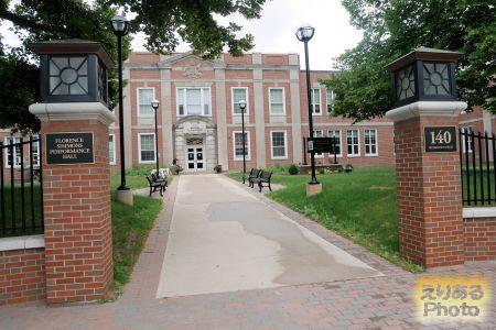 Holland College(ホーランド大学)