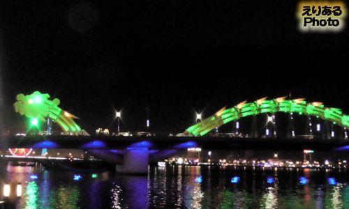 ドラゴン橋(Dragon Bridge)