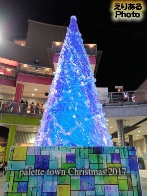palette town Christmas 2017