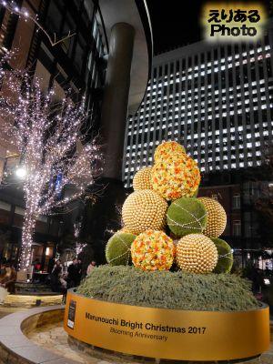 Marunouchi Bright Christmas 2017 丸の内ブリックスクエア
