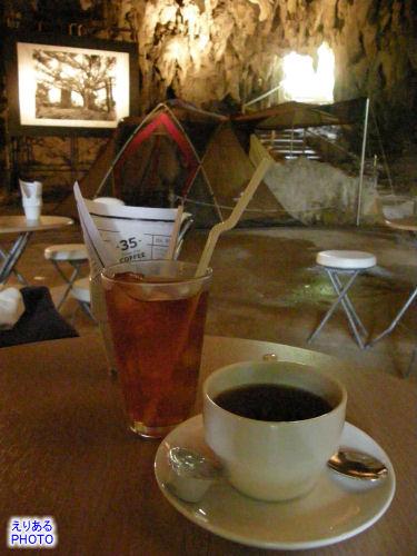 ガンガラーの谷 CAVE CAFE (ケイブカフェ)