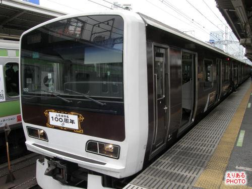 山手線命名100周年の茶色い電車