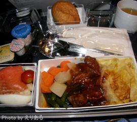 機内食 インターナショナルセレクション