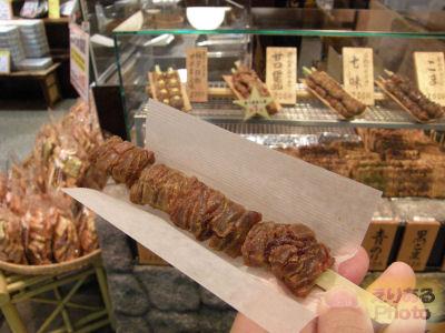 串ぬれおかき醤油