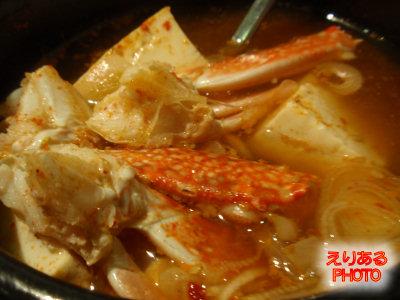 カニチゲ@韓国家庭料理 チェゴヤ 日比谷通り新橋店