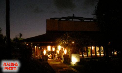 レストラン「バンユーヴィル(Banyubiru)」@ザ・ラグーナ・リゾート&スパ