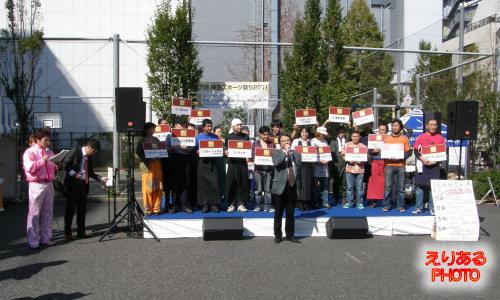 第1回神田カレーグランプリ in 神田スポーツ祭りのオープニングセレモニー